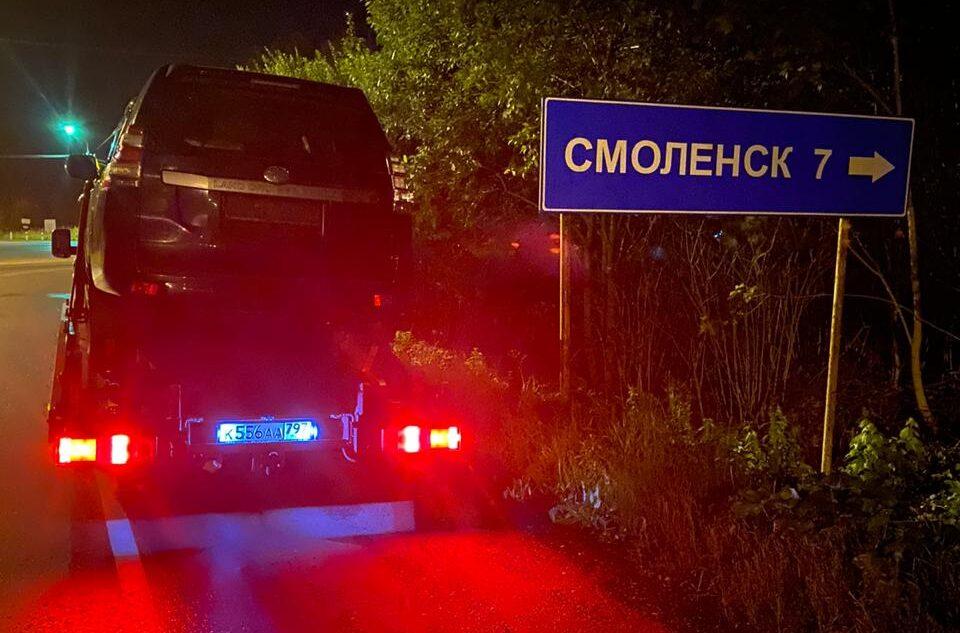 Эвакуатор Москва-Смоленск