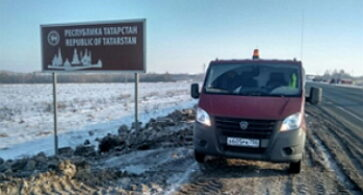 Эвакуатор Москва-Казань